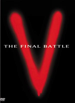 v-finalbattle